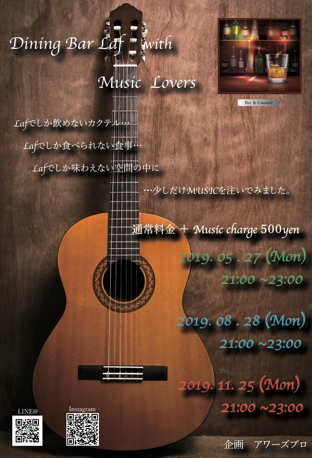 Music LOVERS LIVE event